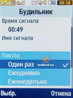 Samsung C3752