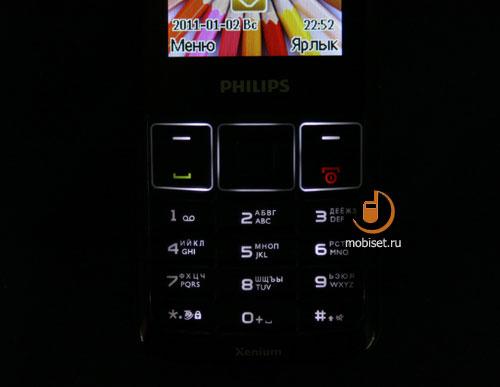 Philips Xenium X128