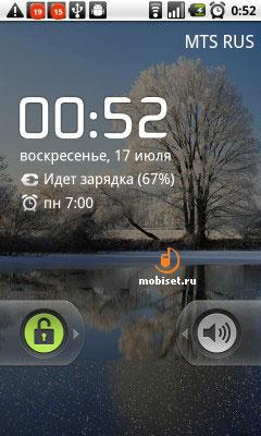 Huawei Ideos X5