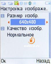 Philips Xenium X116
