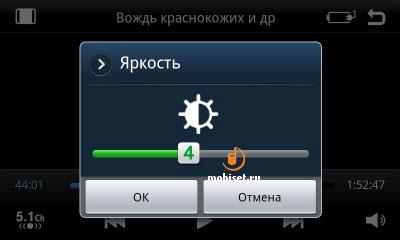 Samsung i9000 Galaxy S