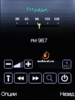 Радио С Возможностью Записи На Андроид