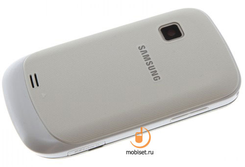 Samsung Galaxy Fit (S5670)