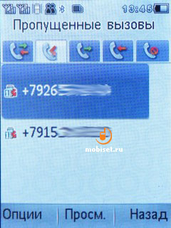 Philips Xenium X518