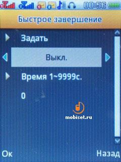Fly E147 TV