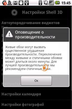 Экранный Тест На Андроид