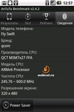 Fly Swift