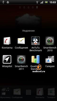Sony Ericsson Xperia Arc Не Включается