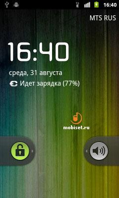 Samsung Nexus S