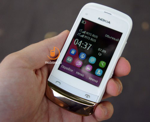 Nokia C2-03