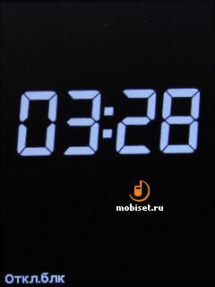 часы на экран телефона