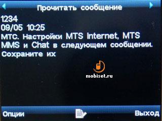 Где Хранятся Mms В Android