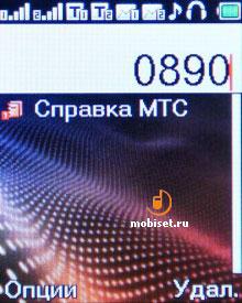 Fly MC165