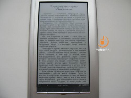 Sony PRS-950