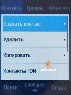 Samsung C3312 Duos