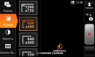 Fly Tech IQ280