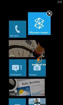 Samsung Omnia M S7530