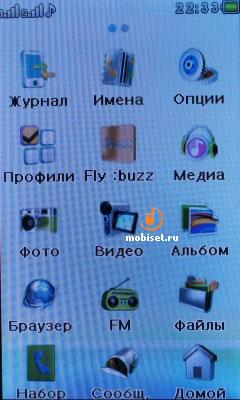 Fly E134