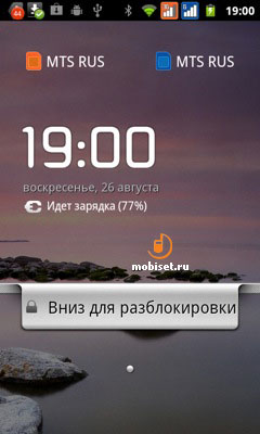 Philips Xenium W632