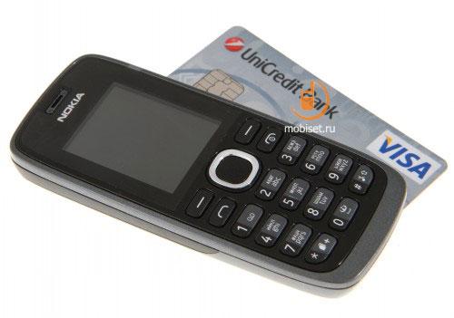 упомянуть, мобильные телефоны нокия 2012 год использовать термобелье