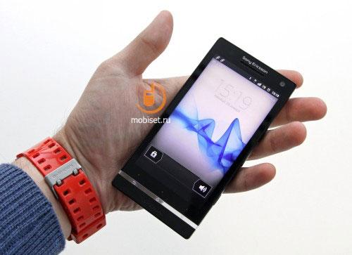 Sony Xperia S