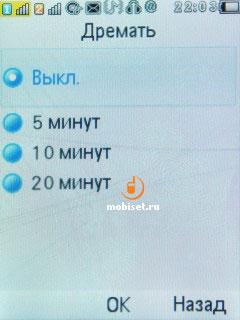 Philips Xenium X623