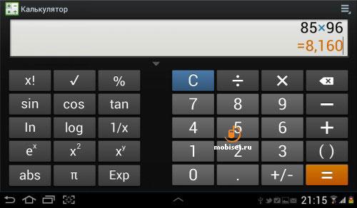 Samsung Galaxy Tab 2 7.0 (P3100)