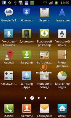 Обзор смартфона Samsung Galaxy Ace 2 (i8160): сиквел на уровне - тест Samsung Galaxy Ace 2 i8160, отзывы Samsung Galaxy Ace 2 i8