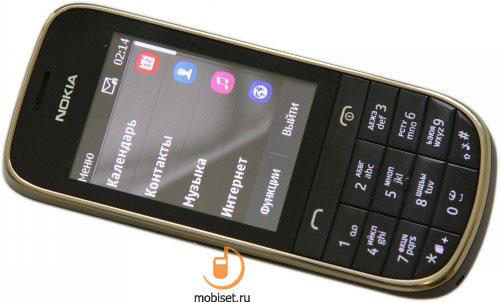Скачать программа для разрешения экрана телефоны