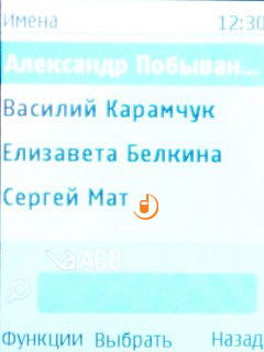 Nokia C2-05