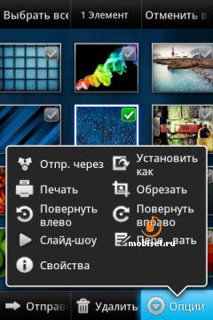 Samsung Galaxy mini 2