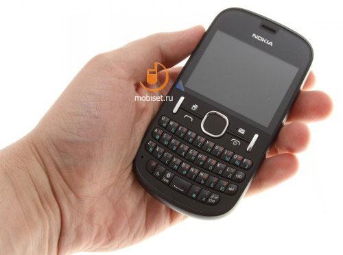 Игры на телефон nokia x скачать бесплатно. Java игры на для nokia скачать бесплатно.