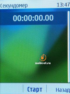 Nokia X2-02