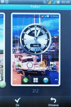 Обзор телефона fly e154 стилизованный