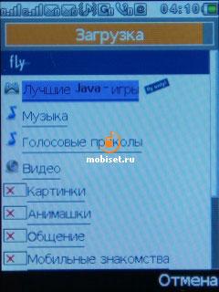 Fly MC145