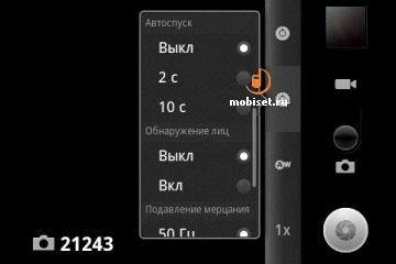 Fly IQ260 Blackbird