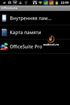 Fly Iq245 Прошивка Android 4
