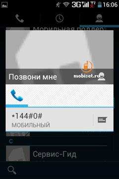 teXet TM-3204R
