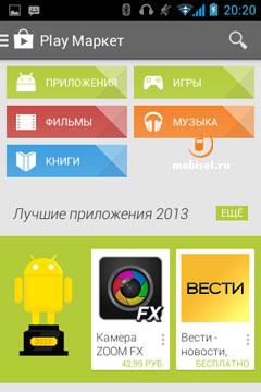 Android Недоступно В Вашей Стране
