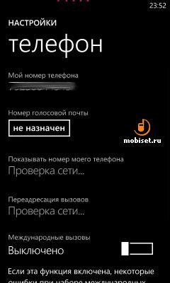 где на телефоне сохраняется музыка контакта являются наиболее