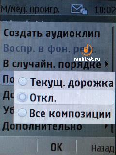 Nokia 206