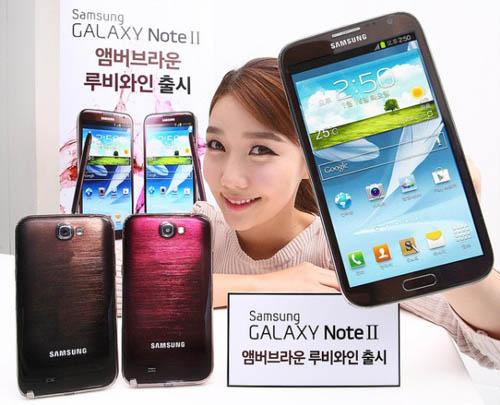 Сергей Новиков.  Компания Samsung объявила у себя на Родине о появлении Galaxy Note II в двух новых цветовых...