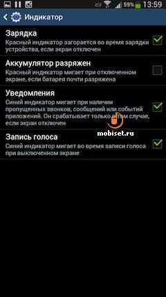 Samsung Galaxy Mega 6.3 i9205