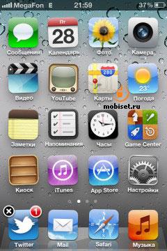 Меню айфона 4
