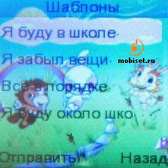 Жучок и Маячок