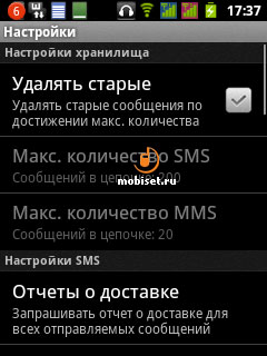 Fly Android Iq235 Tema