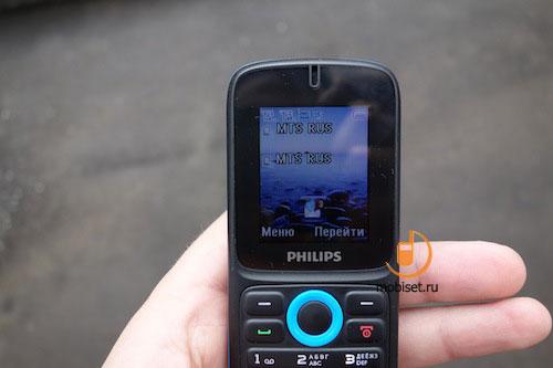 Philips E1500