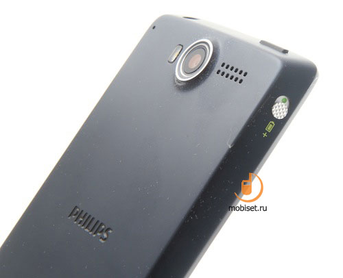 Philips Xenium W737