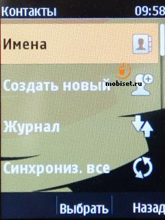 Телефонная Книга Nokia 301