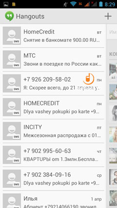 teXet iX TM-4772